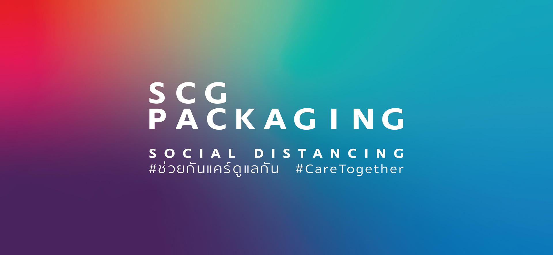 SCG Packaging - Total Packaging Solutions Provider